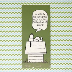 Click to view Snoopy Monograms