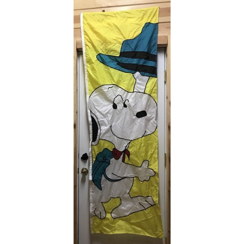 Beaglescout Snoopy Flag Banner