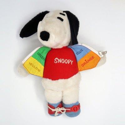 Dress-me Snoopy Doll