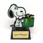Snoopy Birthday Present Trophy
