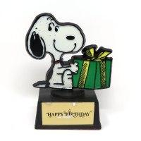 Snoopy Birthday Present Trophy