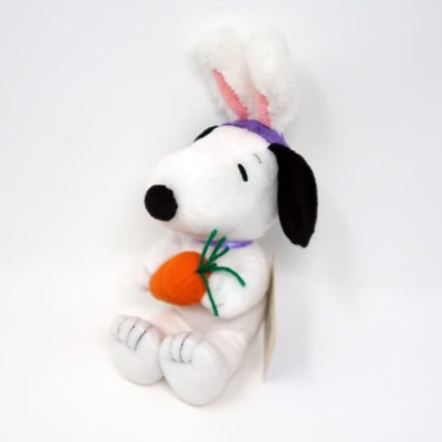 Easter Beagle Snoopy with Carrot Plush