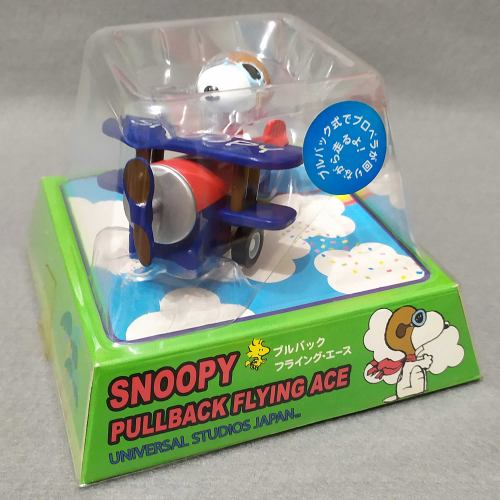 Snoopy Pullback Flying Ace Plane