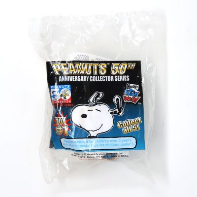 Snoopy Clip-on Toy