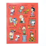 Peanuts Retro Reward Stickers