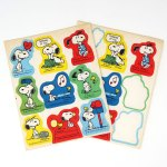 Snoopy Activities Stickers