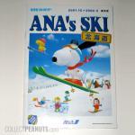 Peanuts Ana Ski Brochure
