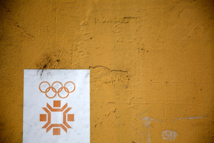 The logo of Winter Olympics in Sarajevo is seen at Zetra hall, the venue for the figure skating in Sarajevo