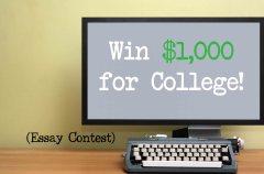 Essay Contest2