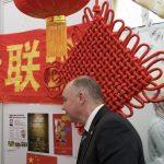 "President Andrew Deeks to Rename College ""University China-Dublin"""
