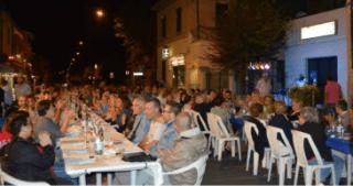 Cena-Vicarello