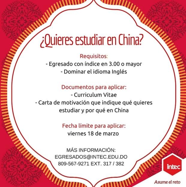 Beca China 2016 (2)