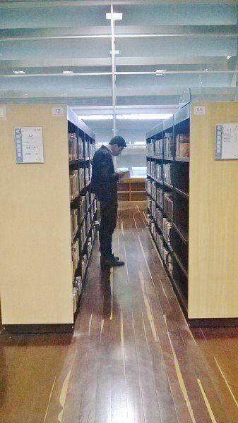 Библиотеки Боготы