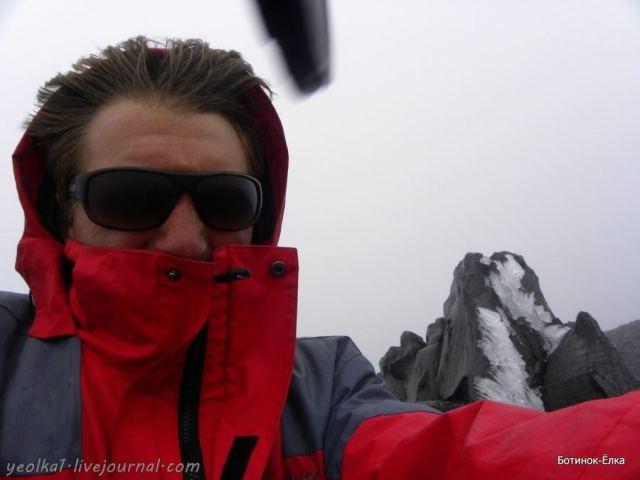Восхождение на вулкан Пурасе (4756 м.)