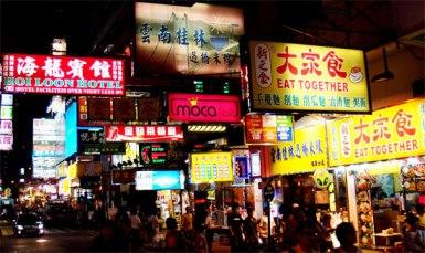 hong-kong-kowloon-temple-street-lights-at-night