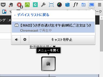 chrome_chromecast1
