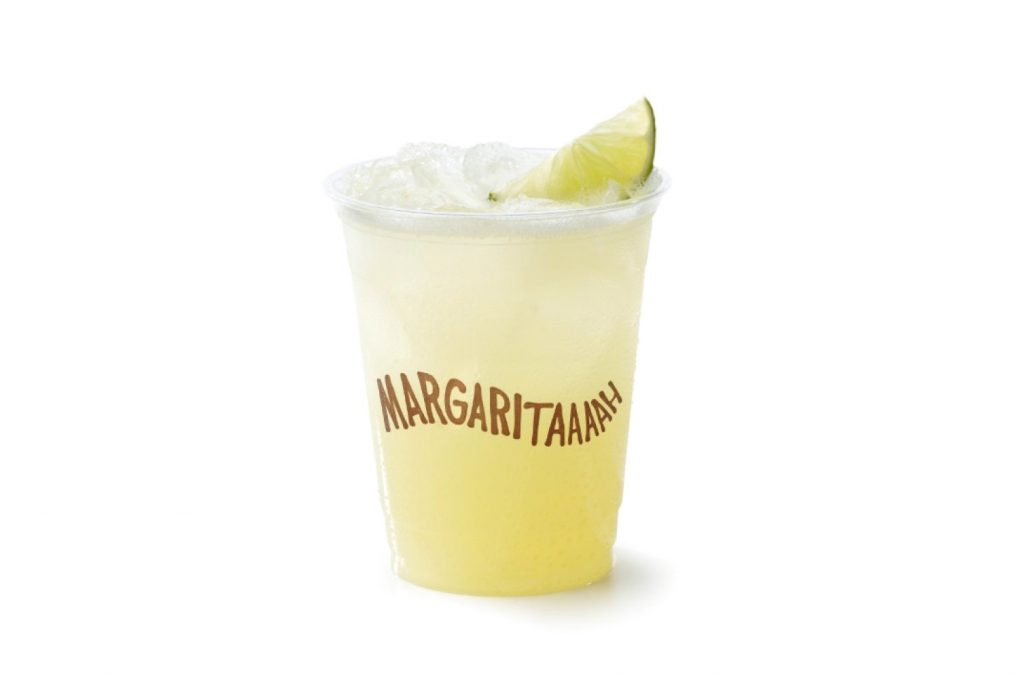 Chipotle House Margarita