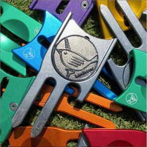 Birdicorn tool