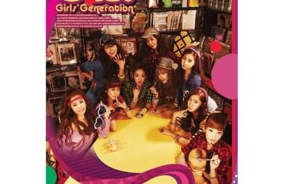 Girls' Generation (소녀시대) – Forever (영원히 너와 꿈꾸고 싶다)