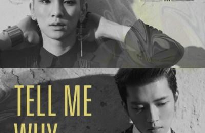 Toheart (투하트) – Tell Me Why