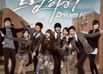 Suzy, Wooyoung, Taecyeon, JOO, Kim Soo Hyun – Dream High