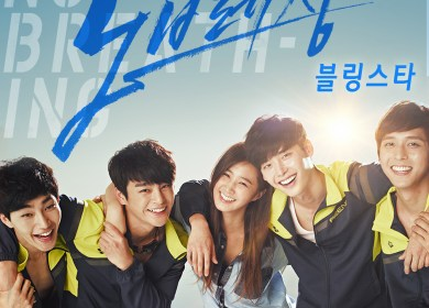 Yuri (유리) of Girls' Generation & Masyta Band – Bling Star (블링스타) (No Breathing OST)