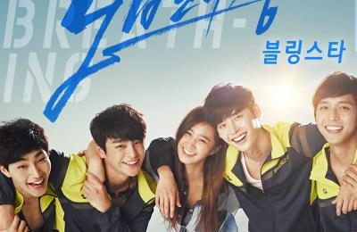 Yuri (유리) of Girls' Generation & Masyta Band – Bling Star (블링스타) (No Breathing OST)