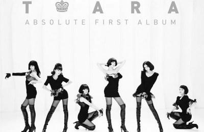 T-ARA – Like the First Time (처음처럼)