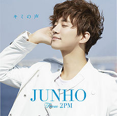 Junho from 2PM (준호) – Your Voice (キミの声)