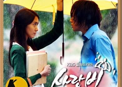 Na Yoon Kwon (나윤권) – Love Is Like Rain (사랑은 비처럼)