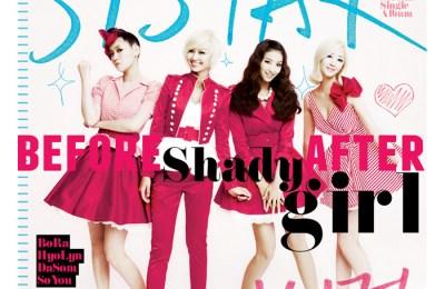 SISTAR – Shady Girl (가식걸)