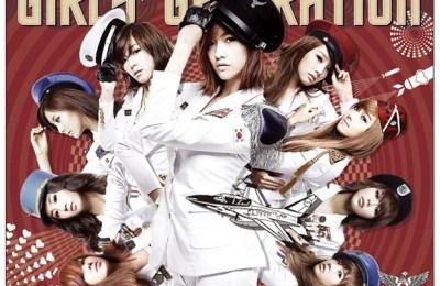 Girls' Generation (소녀시대) – My Child (동화)