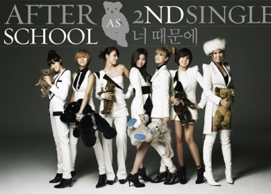 After School – Because of You (너 때문에)