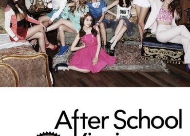 After School – Play Ur Love
