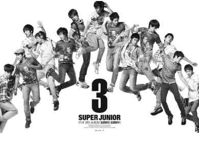 Super Junior – 너라고 (It's You)