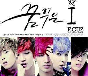F.CUZ (포커즈) – Dreaming I (꿈꾸는 I)