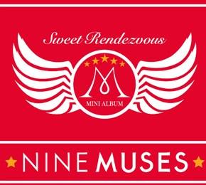 Nine Muses (나인뮤지스) – WHO R U (넌 뭐니)