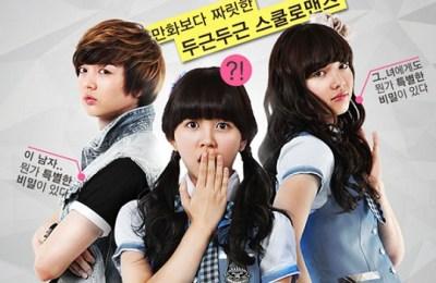 CHI CHI (치치) – 핑크렌즈 (Pink Lens) (My Boy OST)