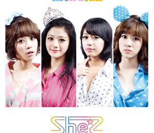 She'z (쉬즈) – Love Is Hardly Anything (사랑 별것 아니더라)