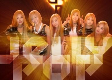 GP Basic (지피 베이직) – Jelly Pop
