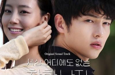 Song Joong Ki (송중기) – Really (정말)