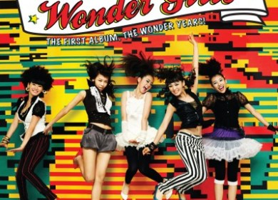 Wonder Girls (원더걸스) – Wishing on a Star