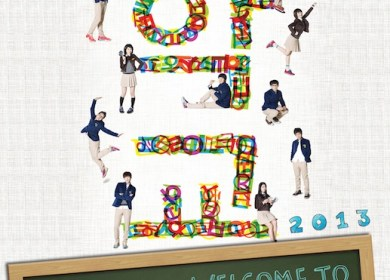 4minute (포미닛) – Welcome To The School