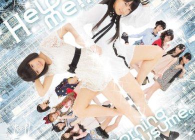 Morning Musume – Help Me!!