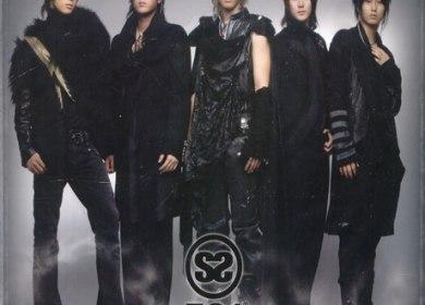 SS501 – Coward (겁쟁이)