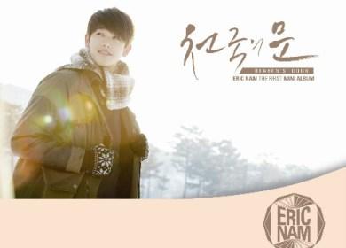 Eric Nam – Heaven's Door (천국의 문)