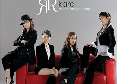 KARA – Break It