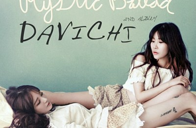 Davichi – The Thing That Still Comes Up In My Memory (우리의 시간은 다르다)