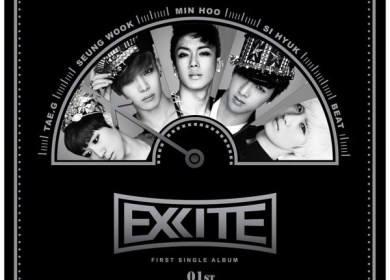 Excite – Let's Just… (우리 그냥…)