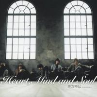 Tohoshinki Heart, Mind and Soul